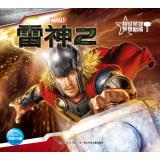 Dream Theater superheroes: Thor 2(Chinese Edition): MEI GUO MAN WEI GONG SI