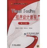Visual FoxPro programming tutorial (3rd edition)(Chinese Edition): LIU RUI XIN . WANG YUAN ZHENG . ...