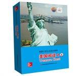 American Reading 2A(Chinese Edition): MEI GUO MAI GE LAO XI ER CHU BAN GONG SI