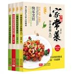 Fall in love with home for dinner: Novice 7 days Society dishes (Set full 4)(Chinese Edition): RUI ...