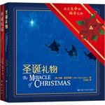 christmas gifts christmas blessing setchinese edition mei han mai