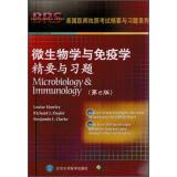 Essentials of Microbiology and Immunology and exercises (6th Edition) (W)(Chinese Edition): MEI ) ...