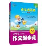 Pupils start very simple essay writing essay: JI QING HAI