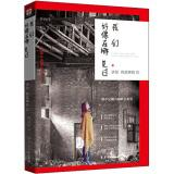Where we seem to have seen: you tell a story(Chinese Edition): QIAO SHI WEI