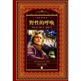 World Literature Collection All-translation: Call of the Wild(Chinese Edition): MEI ] JIE KE LUN ...