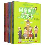 Enemy at the same table to take the world (the whole kit 8)(Chinese Edition): WU MEI ZHEN