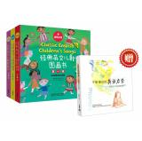 Enlightenment sense of language picture book classic: YING GUO GUANG