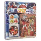 Ultraman super battle Jigsaw: alien magic(Chinese Edition): TAN SHU HUI