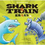 Hi heart painted museum read: Shark bucket train(Chinese Edition): MEI ] KE LI SI BA DUN