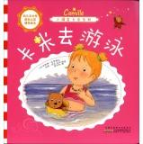 Spiritual counseling children growing autonomy Illustrated Minor Pi Kami series: Camille go ...