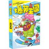 Comedy Kingdom 82(Chinese Edition): ZHU BIN