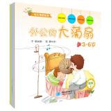 Infant emotional education (set of 4)(Chinese Edition): ZI FAN