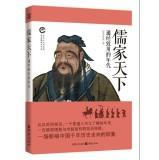 Confucian era of the world pass through: HAI SHI DING