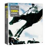 Photographs of the world's history in the 20th century. in the 1990s the New World Order(...