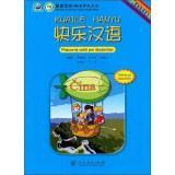 Happy Chinese (Slovak version)(Chinese Edition): LI XIAO QI . LUO QING SONG . LIU XIAO YU . DENG ...