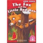 Reinventing classic fairy tales will be bilingual fox and the little red hen(Chinese Edition): BEN ...