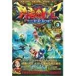 Brave 12 - Protoss son Qixia dreams help(Chinese Edition): LU TONG
