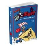 Alternative Celebrity Biography - Cruise cavalry: Columbus and the Age of Discovery(Chinese Edition...
