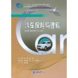 Auto insurance and claims(Chinese Edition): BEN SHE.YI MING