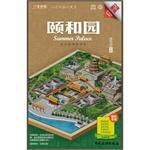 Golden Squirrel Travel Map my trip to Beijing: Summer Palace (three-dimensional landscape in ...