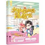 Cinderella loved it awakens(Chinese Edition): FEI GU NIANG