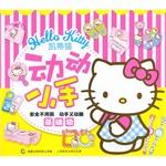 Hello Kitty touch of a small hand-based level(Chinese Edition): TONG QU BIAN
