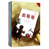 Love reading books Bridges: Part II (set of 10)(Chinese Edition): BI ] MO NI KE WEI ER MO LUN [ WEN...