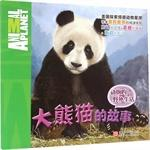 Animals. wild life Discovery Channel: The story of the giant panda(Chinese Edition): MEI GUO ...
