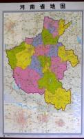 People's Republic of China Provincial Series Map: Henan map (vertical version 1: 6200002015 ...