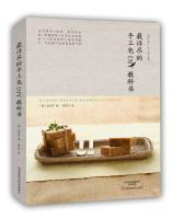 The most detailed textbook Handmade DIY(Chinese Edition): HAN ] JIN YONG HUA