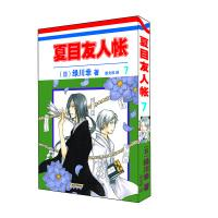 Natsume's Book of Friends (7)(Chinese Edition): RI ] LV CHUAN XING