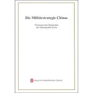 China's military strategy (Germany)(Chinese Edition): GUO WU YUAN XIN WEN BAN GONG SHI