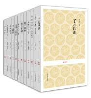 Chinese classics Series: Mongolian Classics series (set of total 11)(Chinese Edition): BEN SHE.YI ...