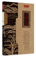 Chinese black tea. said collection(Chinese Edition): WANG JIAN RONG