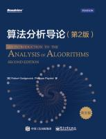 Introduction to Algorithms (2nd Edition) (English)(Chinese Edition): Robert Sedgewick