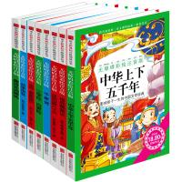 Reading for Chinese New Curriculum (phonetic version Accessible colored suit Total 8)(Chinese ...