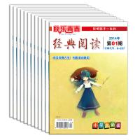 Happy reading classic youth: Primary Edition (2014 year 12)(Chinese Edition): GENG ZHAN KUN