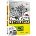 SolidWorks 2015 Getting Started. advanced and proficient (with full voice and video tutorial) (with...
