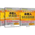 Xiao Xiurong strengthen 1 + 2 Set) Xiao Xiurong 2016 PubMed political proposition people speak ...