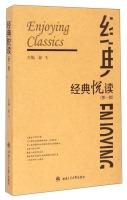 Classic pleasure reading (first series)(Chinese Edition): XU FEI