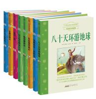 Students read the classics series classic fantasy story reading (phonetic version painted a total ...