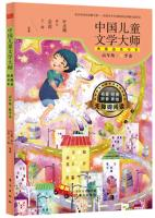 Chinese children's literature reading Master Collection product line (high-grade autumn ...