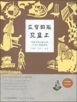 Stories of Chinese and foreign witty Grand Series Chinese Han characters courtiers Lawyers witty ...