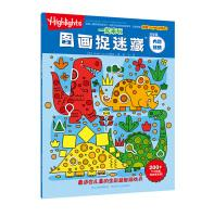 Play hide and seek together a picture Hyun Chi chapter(Chinese Edition): MEI ] highlights?