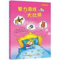 Competition Princess Puzzles Volume(Chinese Edition): DE ] Tessloff CHU ?