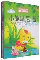 Most impressed the minds of children in the world of classic fairy tales: Vinnie Winnie Wu Diudiu ...