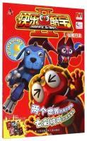 Happy kubao 2: 1 female demons return(Chinese Edition): MAN JIE WEN HUA