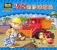Bob the Builder Happy DreamWorks Animation: Mark Beach Castle(Chinese Edition): YING GUO HIT YU LE ...