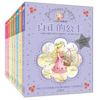 Princess Bobby Sweet Sleeper fiction series (set of 8)(Chinese Edition): YING ] ZHAN NI LU YI ?