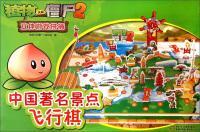 Zombies 2. stereoscopic games fight inserted: China: ZHI WU DA